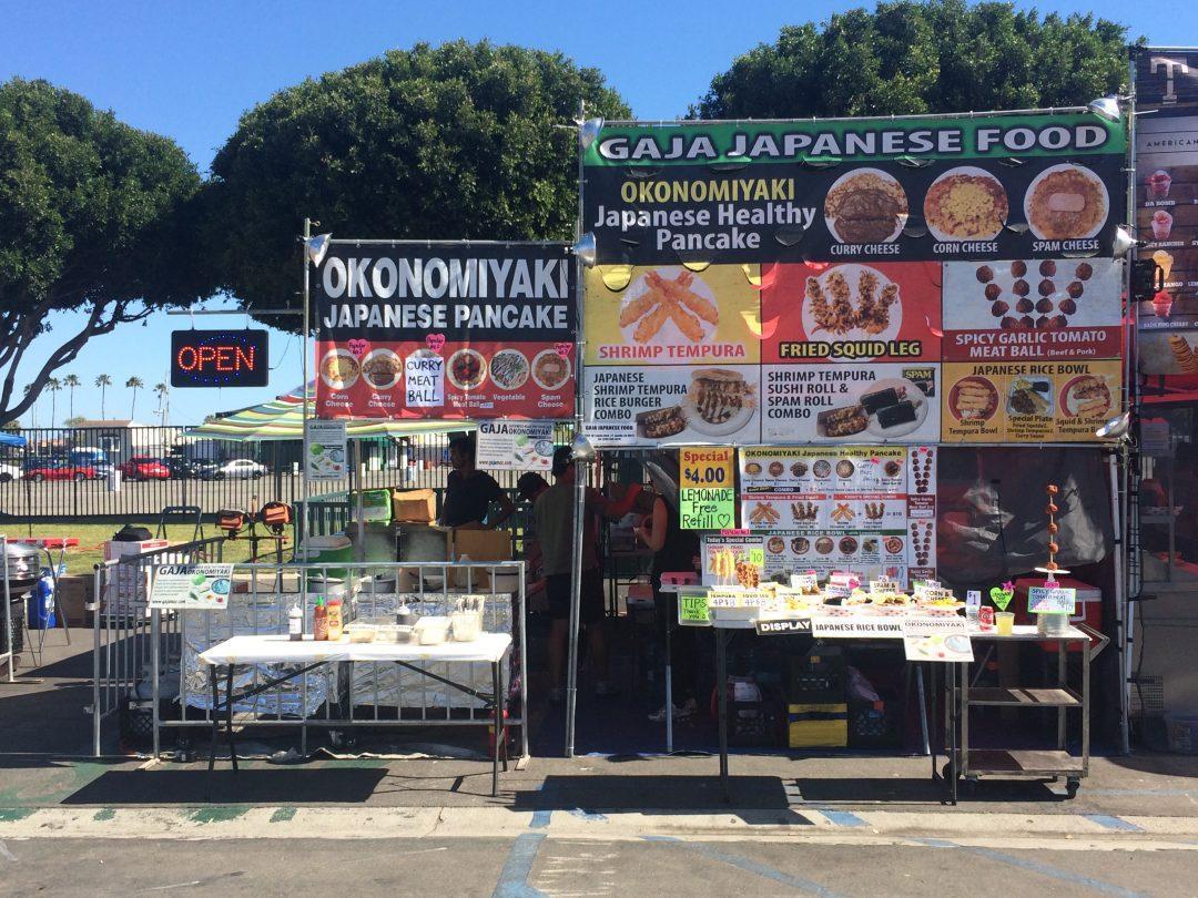 Gaja Japanese Food