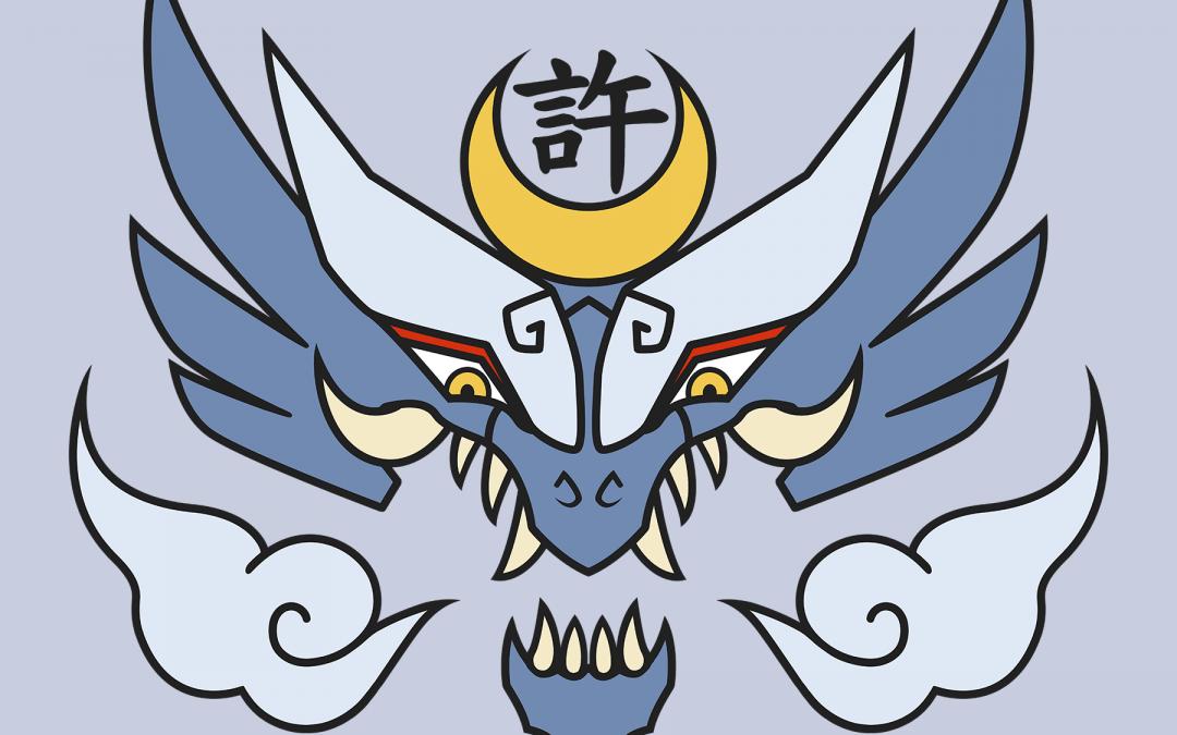 ArtofKimHsu and KinoKreations