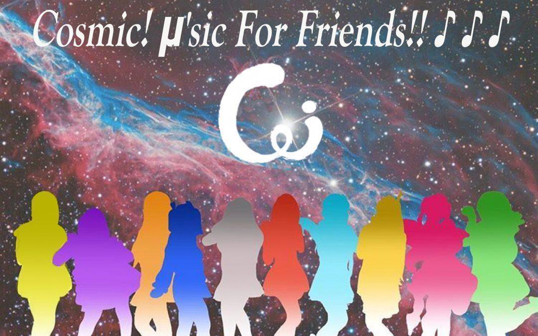 Cosmic Idols